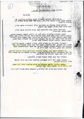 תלונה של מרגלית ברזילי על מציאת בה ב1951